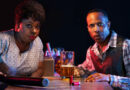 East Texas Hot Links Opens July 19 at Southwest Arts Center